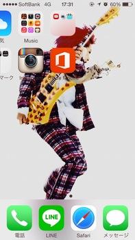 20140502_083123000_iOS.jpg